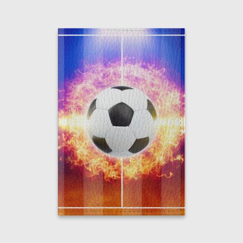 Обложка для паспорта матовая кожа Футбол - моя страсть