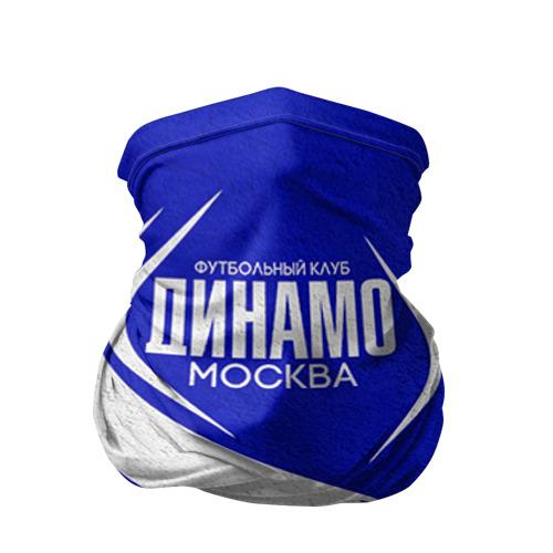 Бандана-труба 3D ФК Динамо