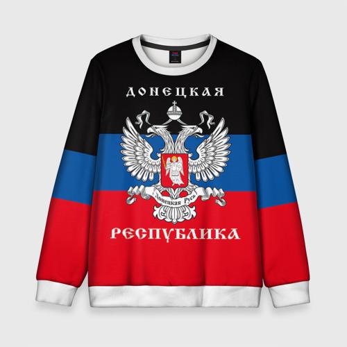 Детский свитшот 3D Донецкая республика