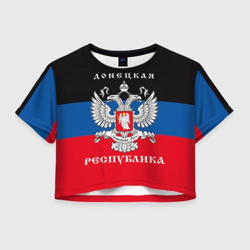 Женская футболка Crop-top 3D Донецкая республика