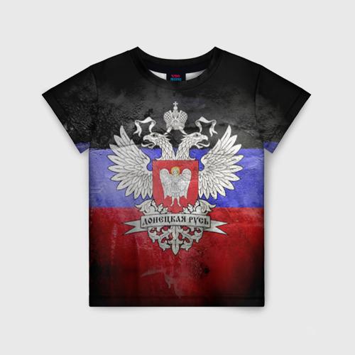 Детская футболка 3D Донецкая Русь
