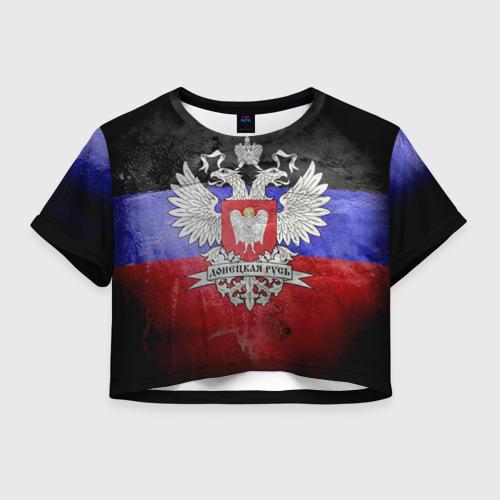 Женская футболка Crop-top 3D Донецкая Русь