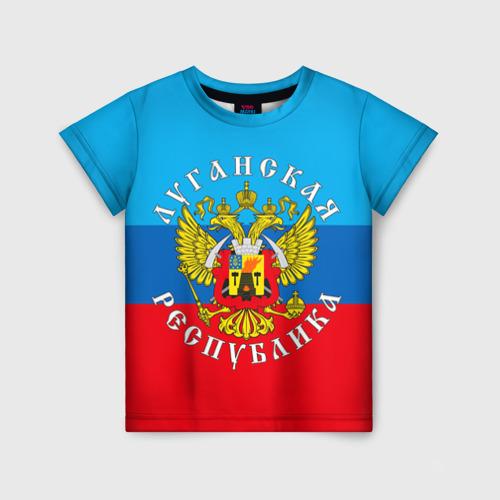 Детская футболка 3D Луганская республика
