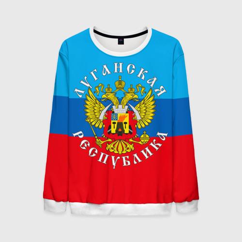 Мужской свитшот 3D Луганская республика