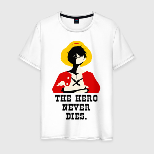 Мужская футболка хлопок The hero NEVER dies.