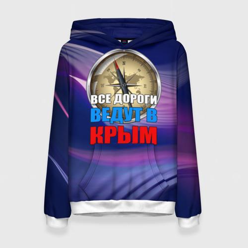 Женская толстовка 3D Крым