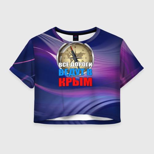 Женская футболка Crop-top 3D Крым