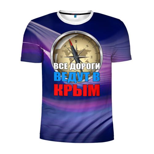 Мужская футболка 3D спортивная Крым