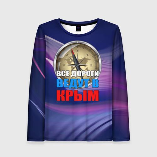 Женский лонгслив 3D Крым