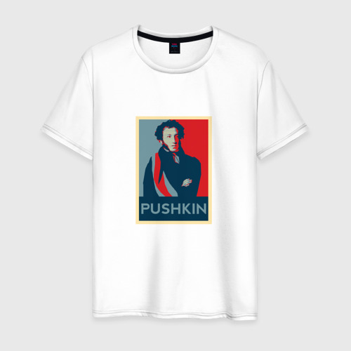 Мужская футболка хлопок Александр Сергеевич Пушкин