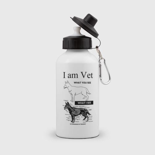Бутылка спортивная I Am Vet