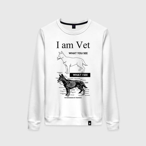 Женский свитшот хлопок I Am Vet