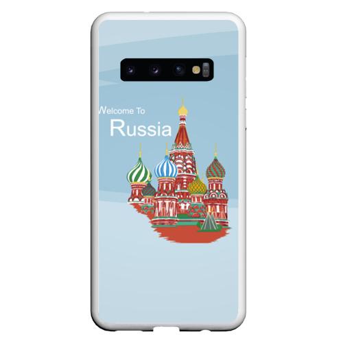 Чехол для Samsung Galaxy S10 Welcom To Russia