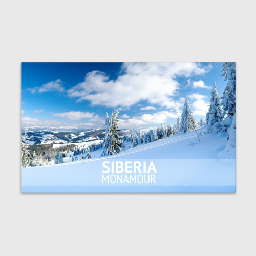 Бумага для упаковки 3D Сибирь