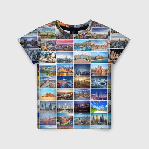 Детская футболка 3D Туризм (10х10)