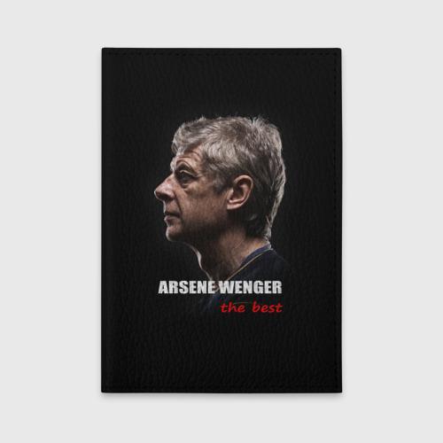 Обложка для автодокументов Arsene Wenger (Arsenal)