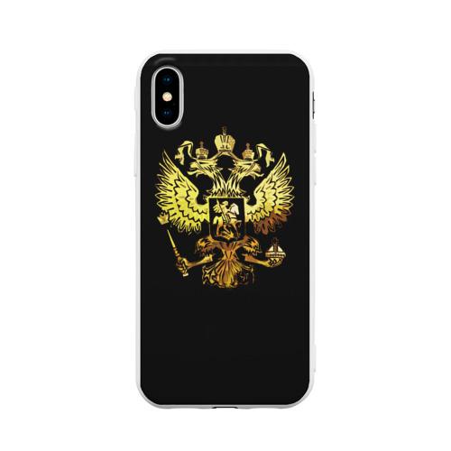 Чехол для iPhone X матовый Герб России (Art)