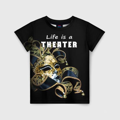 Детская футболка 3D Жизнь - это театр