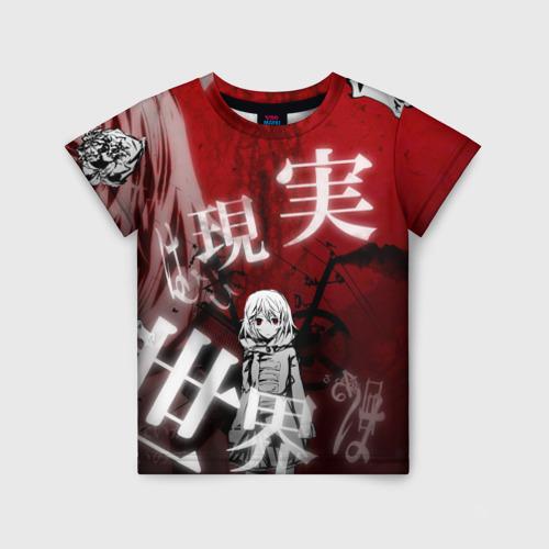Детская футболка 3D Вечная тайна