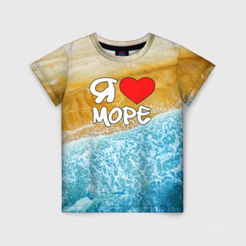 Детская футболка 3D Я люблю море