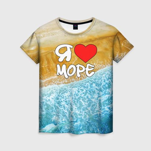 Женская футболка 3D Я люблю море