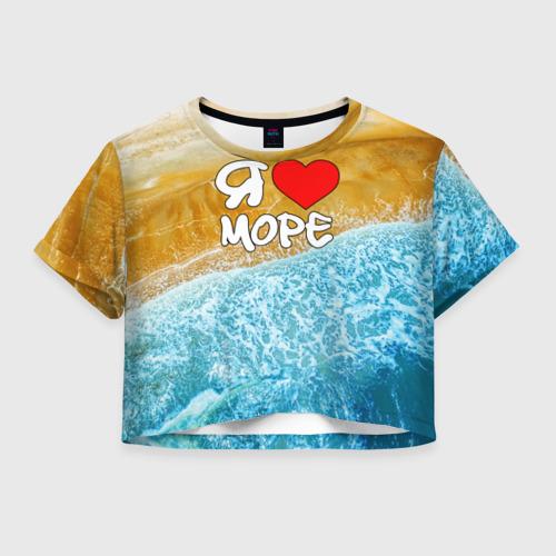 Женская футболка Crop-top 3D Я люблю море
