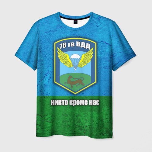 Мужская футболка 3D 76 гв. ВДД