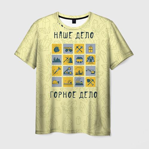 Мужская футболка 3D Наше дело - горное