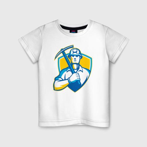 Детская футболка хлопок Я - Шахтёр