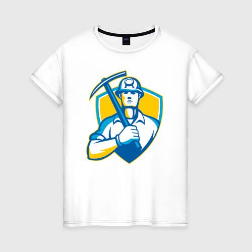 Женская футболка хлопок Я - Шахтёр