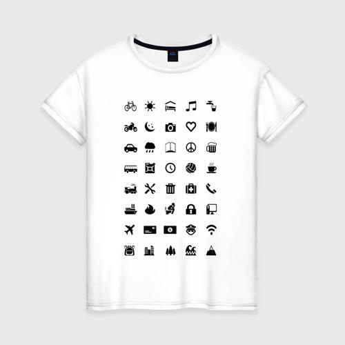 Женская футболка хлопок Iconspeak