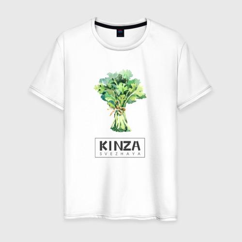 Мужская футболка хлопок KINZA