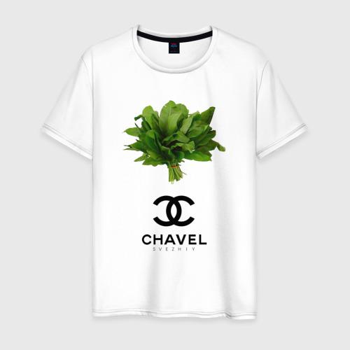 Мужская футболка хлопок CHAVEL
