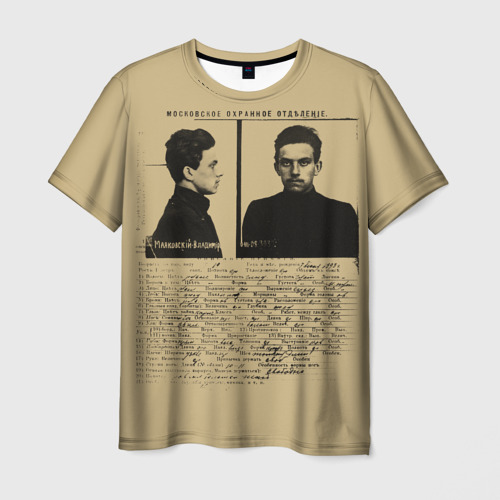Мужская футболка 3D Маяковский 1