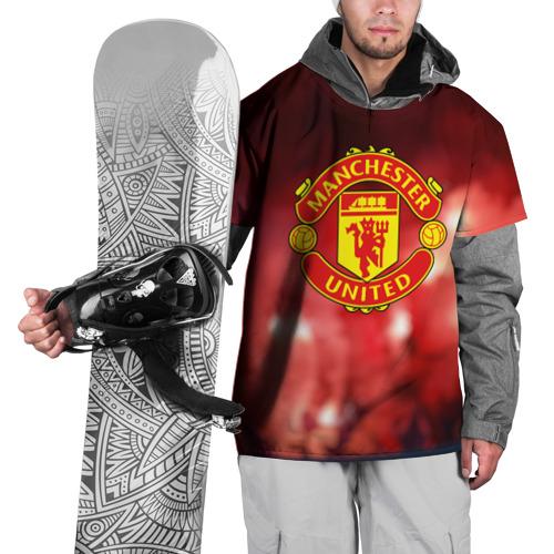 Накидка на куртку 3D MU Ultras
