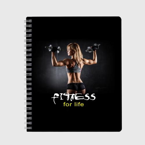 Тетрадь Fitness for life