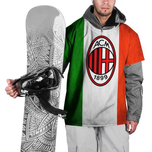 Накидка на куртку 3D Milan2