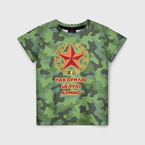 Детская футболка 3D Повар 12
