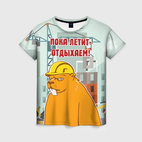 Женская футболка 3D Строитель 9