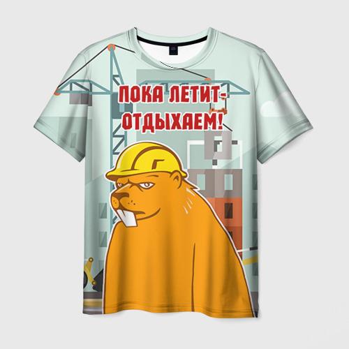 Мужская футболка 3D Строитель 9