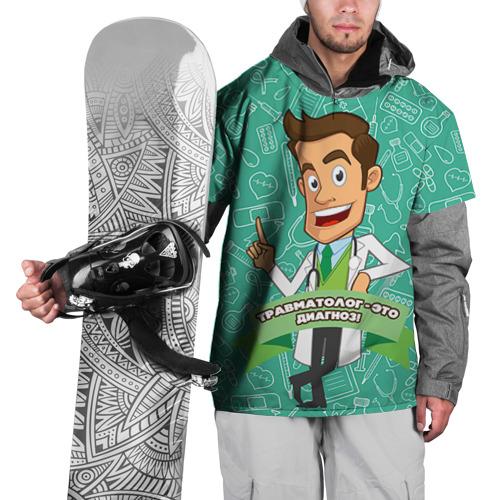 Накидка на куртку 3D Травматолог
