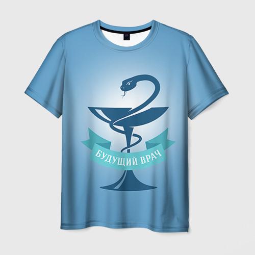 Мужская футболка 3D Будущий врач