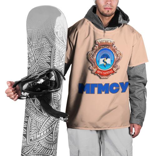 Накидка на куртку 3D МГМСУ