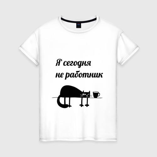Женская футболка хлопок Понедельник день тяжёлый