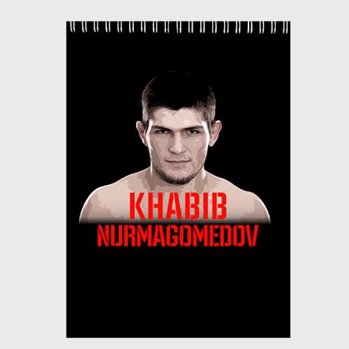Скетчбук Хабиб Нурмагомедов
