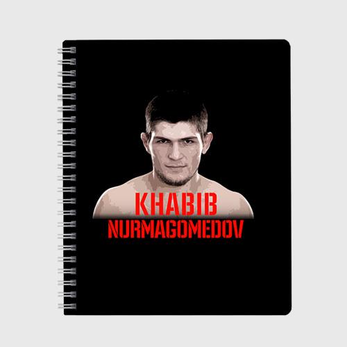Тетрадь Хабиб Нурмагомедов