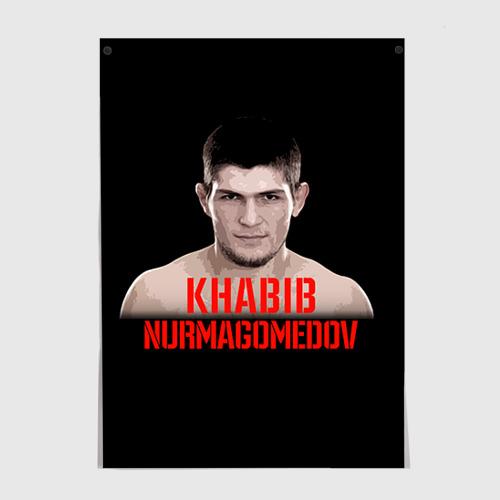Постер Хабиб Нурмагомедов