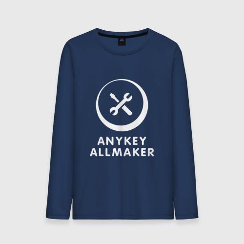 Мужской лонгслив хлопок Anykey Allmaker