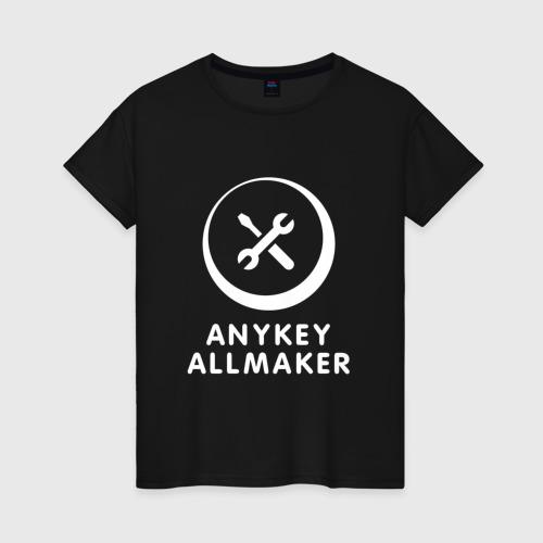 Женская футболка хлопок Anykey Allmaker