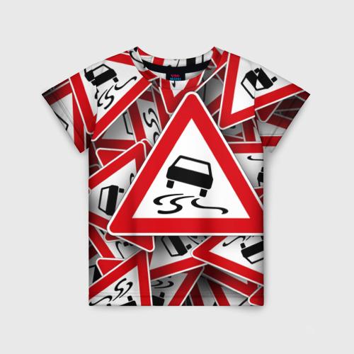 Детская футболка 3D Дорожный знак 1